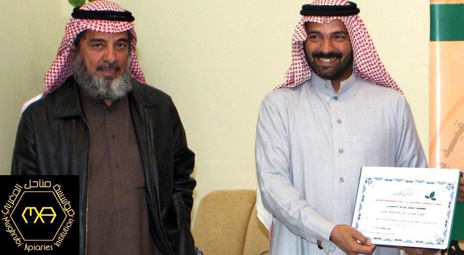 Talal Jassim Almughrub